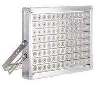Светодиодный прожектор Geniled Solar 1000
